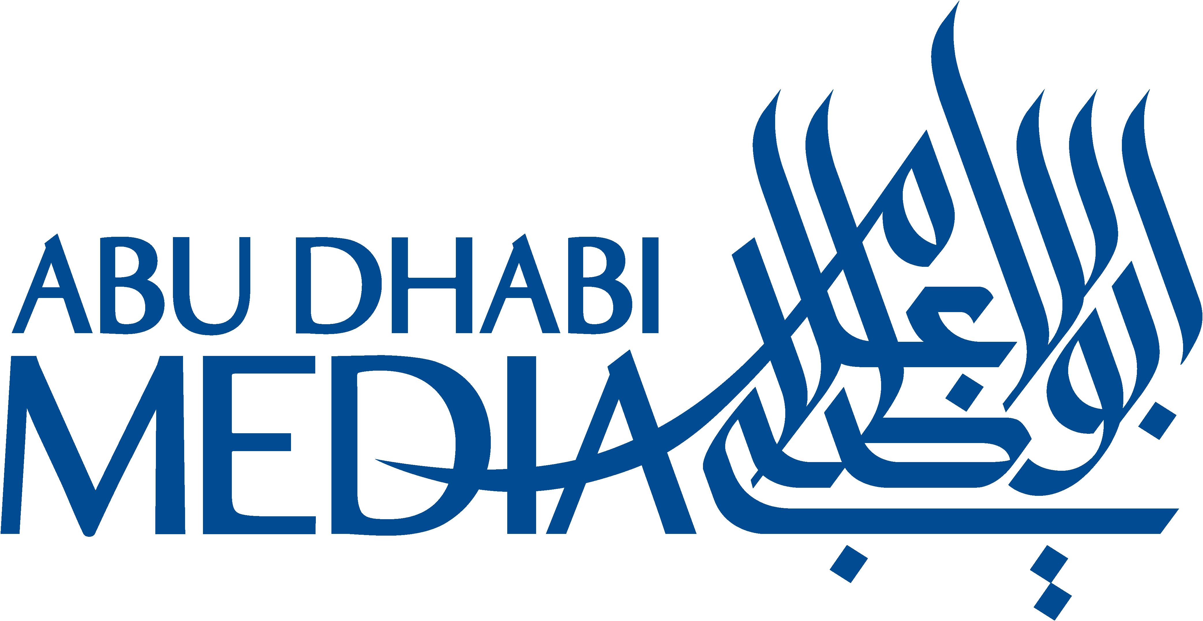 Logo von Abu Dhabi Media